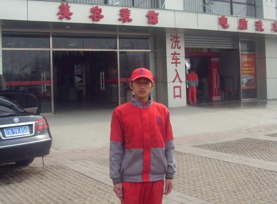邯郸北方毕业学子郭兴豹 多次被企业评委优秀员工