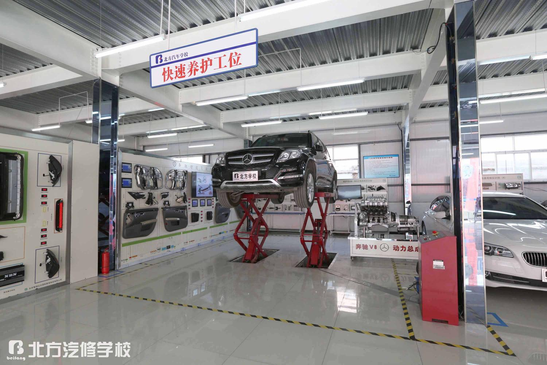 汽车自动变速器基础结构原理与维修