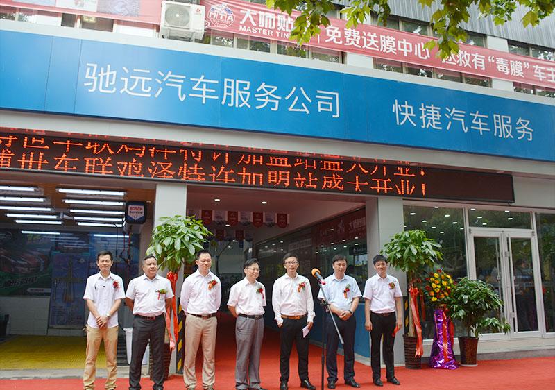 邯郸北方优秀毕业学子引领当地汽车后市场发展