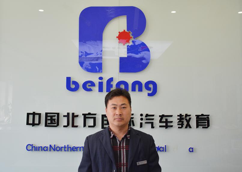 邯郸北方汽修学校高级讲师李海滨