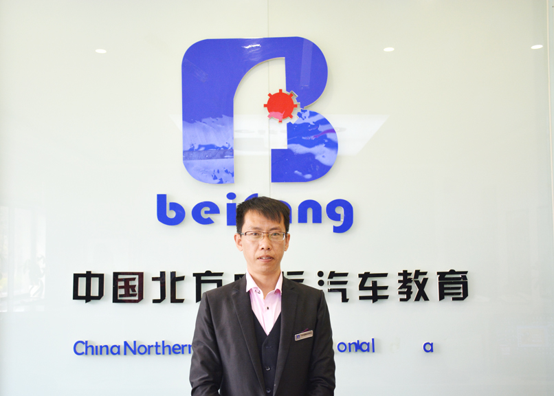 邯郸北方汽修学校高级讲师李彪