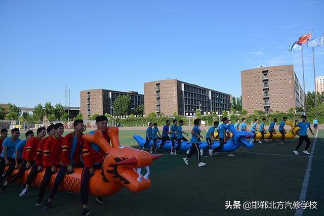 邯郸北方学校运动会